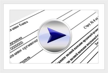 Рассмотрим порядок заполнения бланка описи вложения в почтовое отправление.